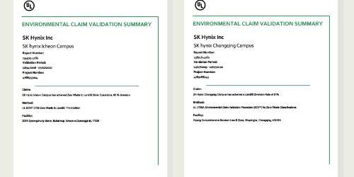 SK하이닉스, 모든 사업장 폐기물 제로 인증을 국내 최초로 마쳐