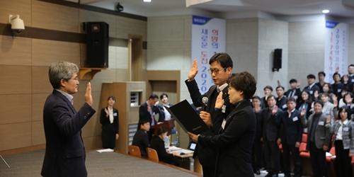 """홍재은, NH농협생명 전략회의에서 """"올해 보장성보험 350억 달성"""""""