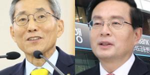 """""""푸르덴셜생명 예비입찰 임박, KB금융지주 '우위' 우리금융지주 '변수'"""