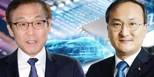 삼성전자 SK하이닉스 주가 동반하락, 외국인 일단 차익실현 분위기