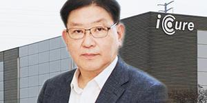 """""""아이큐어, '도네페질 패치형 치매 치료제' 세계 최초 개발 가능성"""