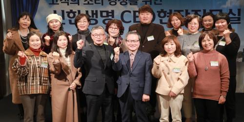 """""""성대규, 부산에서 신한생명 'CEO 현장집무실'로 고객 의견 들어"""