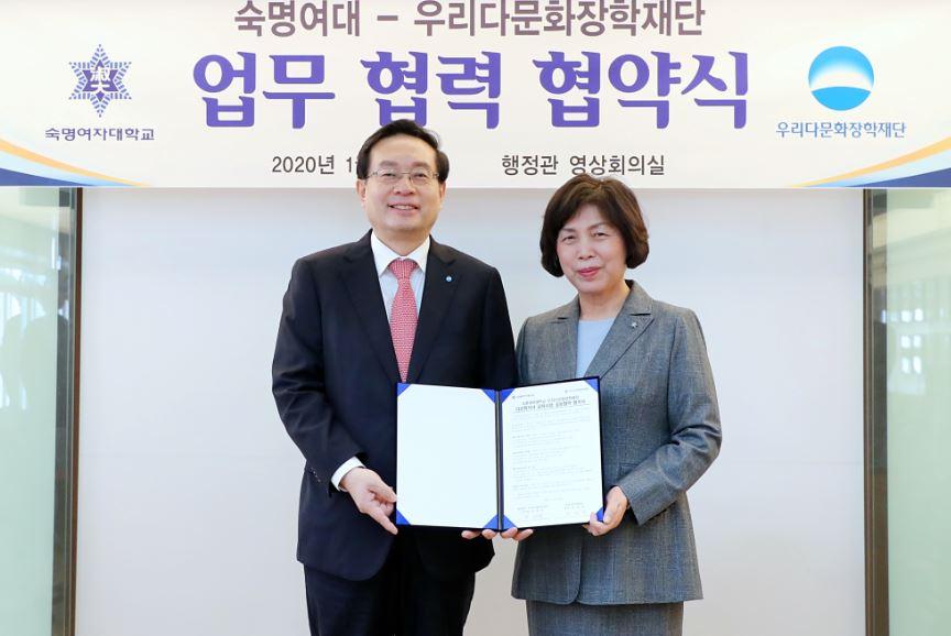 """""""손태승 강정애, 우리금융과 숙명여대 함께 다문화자녀 교육지원"""