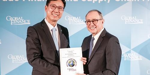 KEB하나은행, 글로벌파이낸스의 '한국 최우수 무역금융 은행상' 받아
