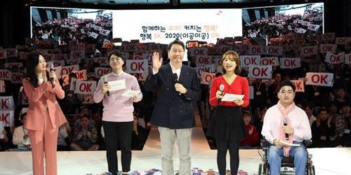 """""""최태원, SK그룹 신입사원들과 대화에서"""