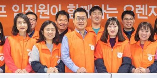 """""""오렌지라이프 취약계층 아동에 물품지원, 정문국"""