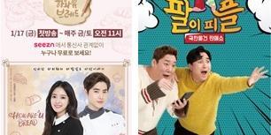 """""""KT, 김준면 이세영 주연의 '시즌' 올해 첫 자체제작 콘텐츠 공개"""