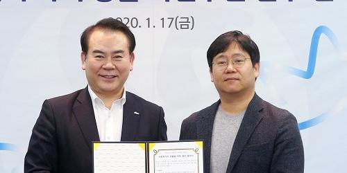 """""""신한은행, 네이버해피빈과 손잡고 사회적 가치 창출 프로그램 운영"""
