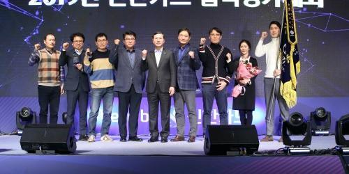 """""""임영진, 신한카드 업적평가대회에서 일류 디지털금융기업 방향 제시"""