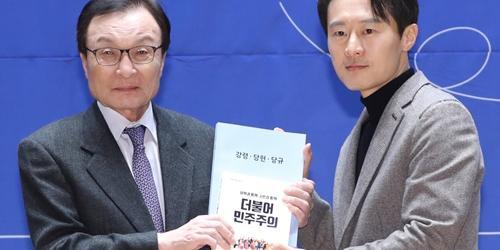 민주당 판사 출신 이탄희 영입, 양승태 사법농단 알리고 사법개혁 활동