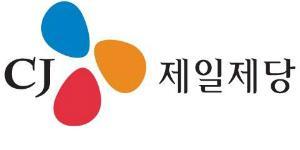 """""""CJ제일제당, 냉장 햄제품 가격을 2월13일 평균 9.7% 인상"""