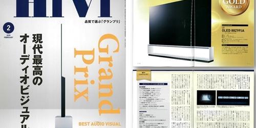 LG전자 8K 올레드TV, 일본 영상음향 전문매체로부터 금상 받아