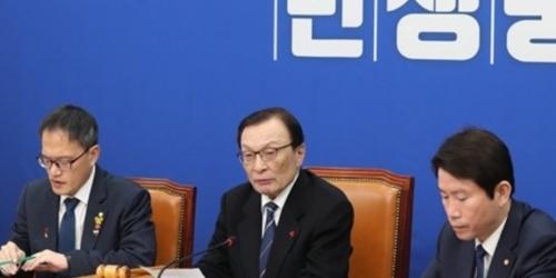 """이해찬 """"경찰권력의 분산 위해 개혁입법 2월 국회에서 추진"""""""