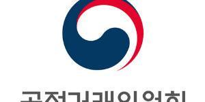 """""""공정위, KT SK브로드밴드 LG유플러스 주문형비디오 불공정약관 시정"""