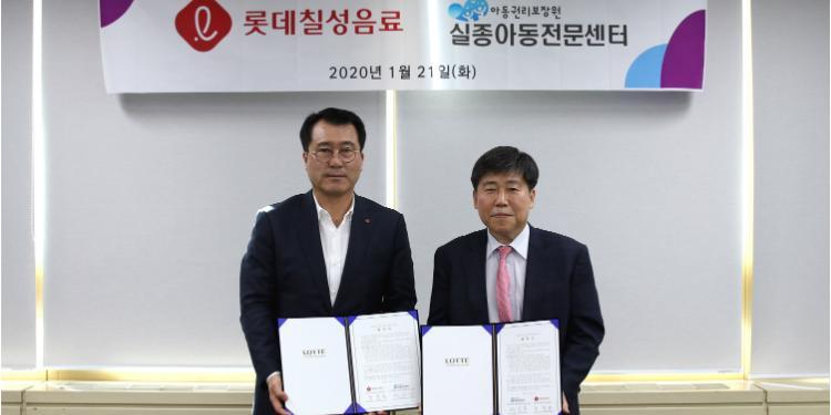 """""""롯데칠성음료, 전국 영업망 활용해 실종아동 찾기 캠페인 동참"""