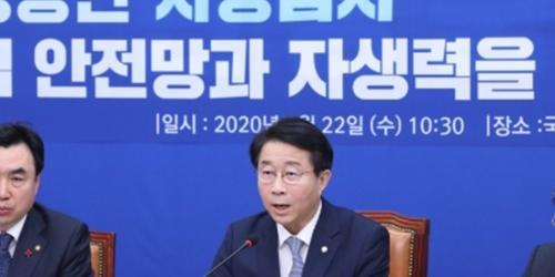"""""""민주당 3호 총선공약 '소상공인 지원', 조정식"""