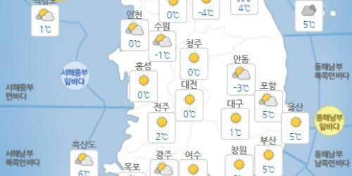 """""""24일 강원영동 비 또는 눈, 26~27일 귀경길 전국 눈 혹은 비"""