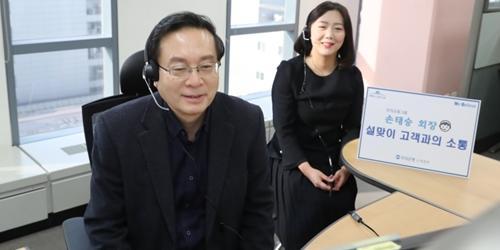 """""""손태승, 우리은행 상담센터 방문해 일일상담원으로 고객에 새해인사"""