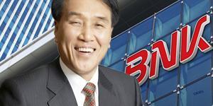 """BNK금융지주 회장 곧 선임, 김지완 빈대인 황윤철 '3각체제' 이어질까"