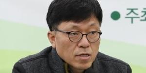 """""""녹색당 새 선거제에서 원내 노려, '시대전환' '규제개혁당' 신당 봇물"""