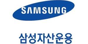 """""""삼성자산운용, 플랜트 건설 스마트시티 1조5천억 펀드 운용사 선정"""