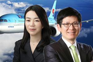 """""""조현아 주주연합이 한진칼 이사회 장악하면 경영진 어떻게 짤까"""