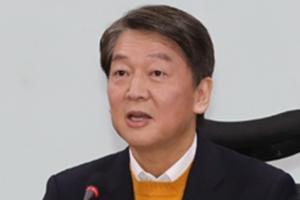 [Who Is ?] 안철수 국민의당 대표