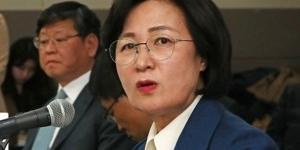 수원지검, '공소장 비공개' 관련 한국당의 추미애 고발사건 수사