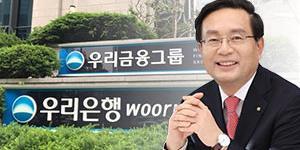 """""""우리금융 코로나19 극복 크라우드펀딩 진행, 손태승"""