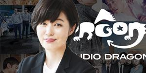 """""""최진희, '흥행비율 높여야' CJENM 요구에 스튜디오드래곤 부담 가득"""