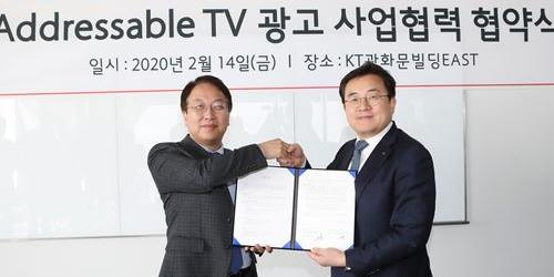 """KT와 SK브로드밴드, 인터넷TV 맞춤형 광고 확대 위해 협력"