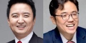 """""""미래통합당에 김영환 김원성 최고위원 합류로 지도부 구성 마쳐"""