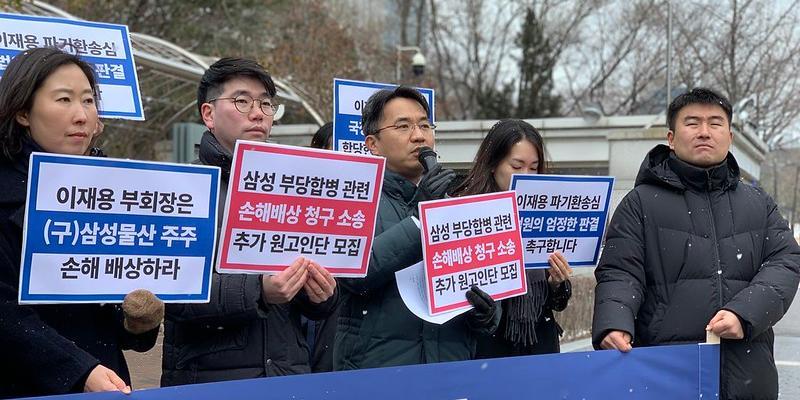 """""""삼성물산 소액주주들, 합병 관련 이재용에게 손해배상 청구소송 내"""