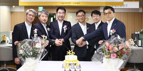 """""""KB증권, 인천에 기업금융 특화 복합점포 열고 수도권 서부거점 활용"""