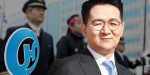 """""""조원태 한진그룹 경영권 위기를 결속 기회로, 그만큼 '갚을 빚'도 커져"""