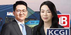 """""""한진 직원들, 조현아 주주연합 공세에 '한진칼 주식 10주 사기' 운동"""