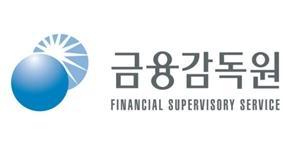 """""""금감원, 라임자산운용과 신한금융투자 상대 현장조사 9일 시작"""