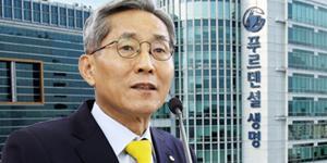 """""""생명보험사 매물 많다, 윤종규 KB금융의 푸르덴셜생명 입찰가격 신중"""