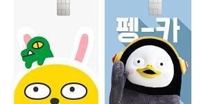 """""""카드업계 점유율 싸움, '출혈경쟁' 피해 저비용 고효율 마케팅에 집중"""