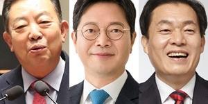 """""""미래통합당으로 옮긴 이찬열, 수원갑에서 민주당 예비후보에게 열세"""