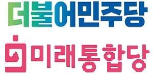 """""""총선에서 정권안정론 지지 47.1%, 정권심판론 지지 45.5%로 팽팽"""