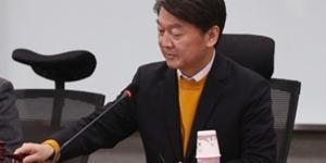 """""""안철수 """"미래통합당과 선거연대 안 해, 황교안도 생각 없다고 해"""""""