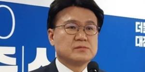 """""""민주당 황운하 대전 중구 출마 선택, """"검찰과 경찰부터 바로 세우겠다"""""""