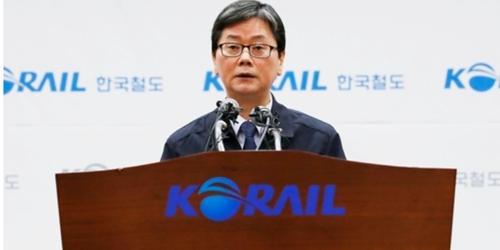 """""""한국철도 코로나19에 허리띠 졸라매기도 어려워, 정부지원 내심 기대"""