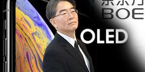 """LG디스플레이, 대형 올레드 차질에도 중소형 올레드 정상화에 '위안'"