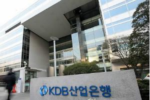 KDB산업은행, 코로나19 피해기업 위한 5조 규모 대출상품 내놔