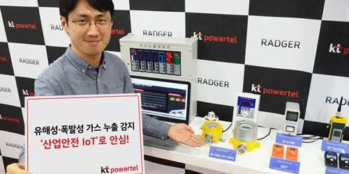 """""""KT파워텔 사물인터넷에 가스 누출 감지도 추가, 김윤수"""