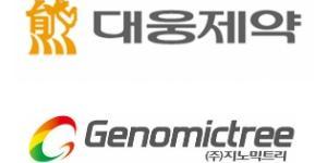 지노믹트리, 대웅제약과 손잡고 대장암 조기진단검사 공동판매