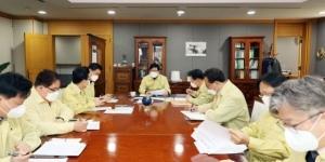 황창화, 코로나19에 대응해 지역난방공사 임원 연봉 10% 반납 결정
