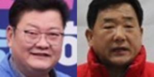 울산 중구 민주당 임동호 7전8기 도전, 통합당 박성민은 '정권심판'